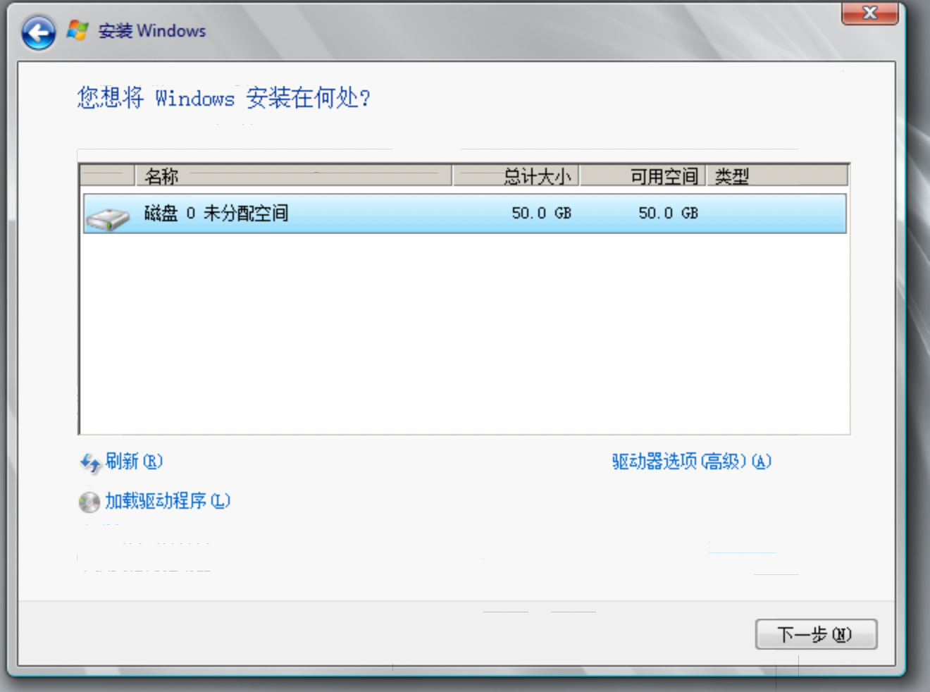 windows server 2008 安装5