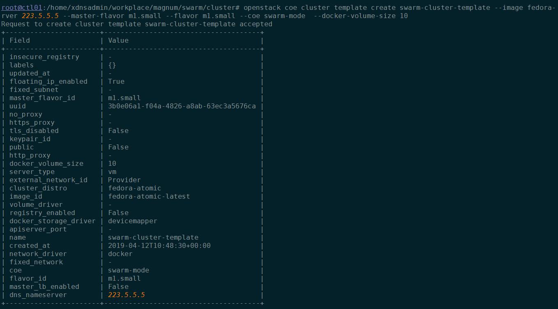 创建swarm-cluster集群模板