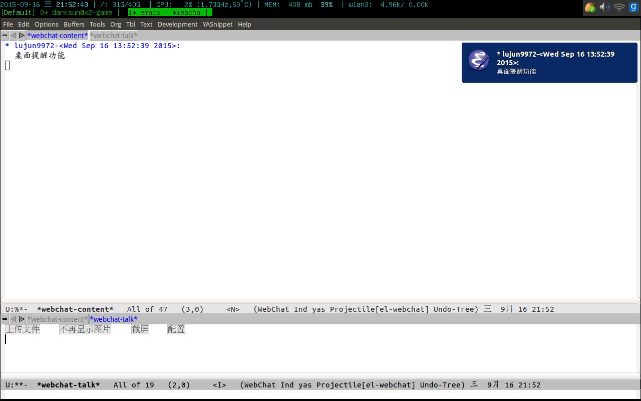 desktop-notification.png