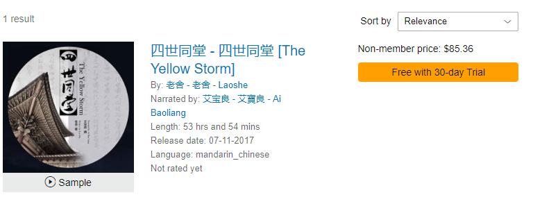 中文书比较少