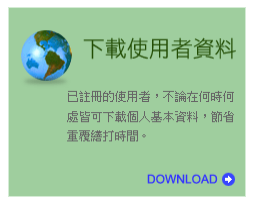 Download user data