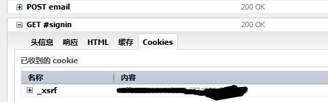 第二次 cookies