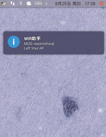 WifiAssit_init2