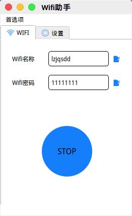WifiAssit_init1