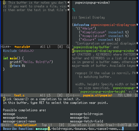 GitHub - m2ym/popwin-el: Popup Window Manager for Emacs