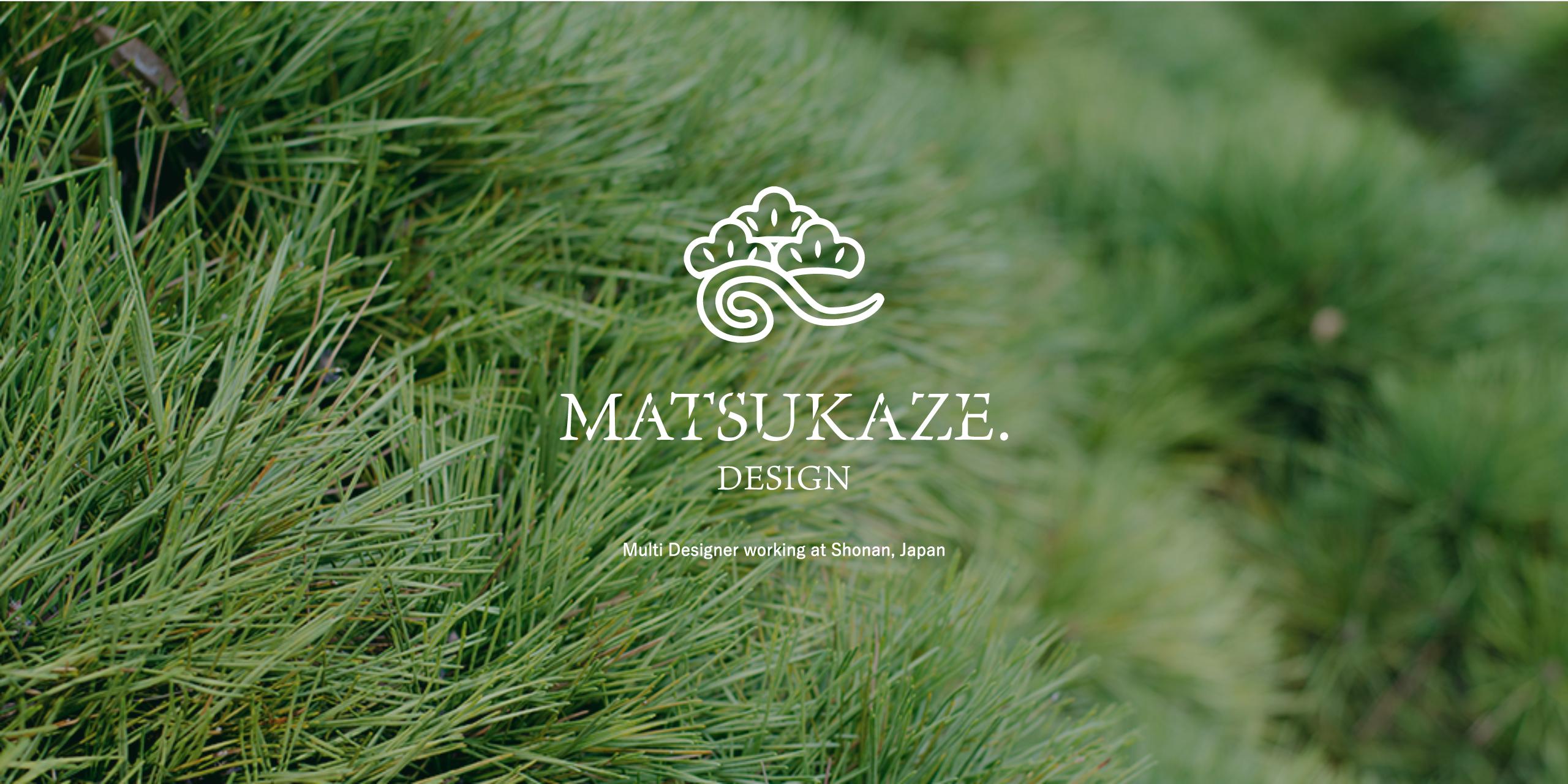 MATSUKAZE.design