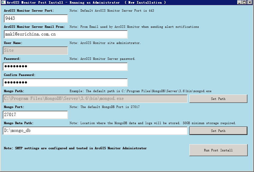 ArcGIS_Monitor_post_install