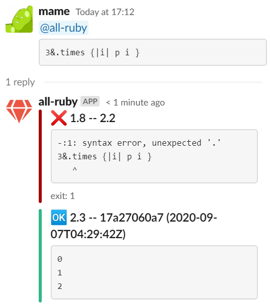 all-ruby-bot