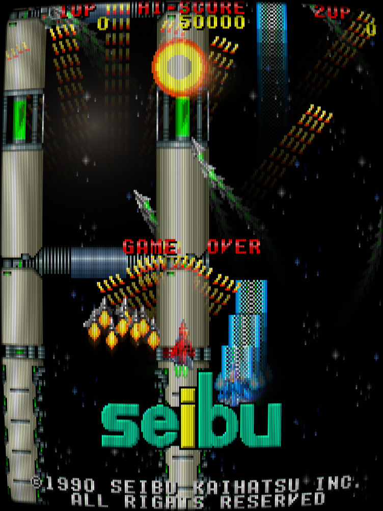 mame-screenshot