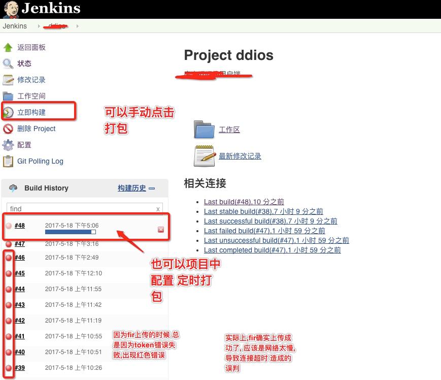 jenkins-build-1bae8d05-0a4c-4993-9819-ea2548e5fb1f-1535519896645-30861782