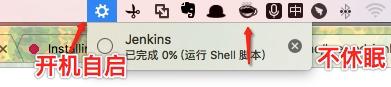 jenkins-start-with-mac-86d53f40-ce2a-4c7e-8916-6508a50e0854-1535519995845-45528697
