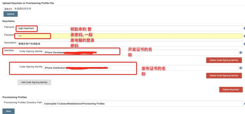 login-keychains-password-f66027f7-f238-40c8-8be6-eabfc35fc19d-1535519131033-76470196