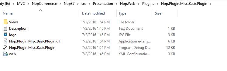 Plugin Project Build Output