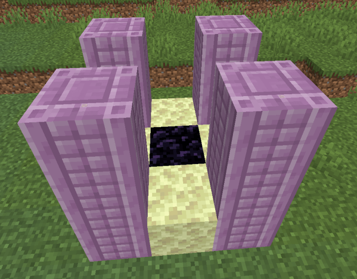 The end portal structure