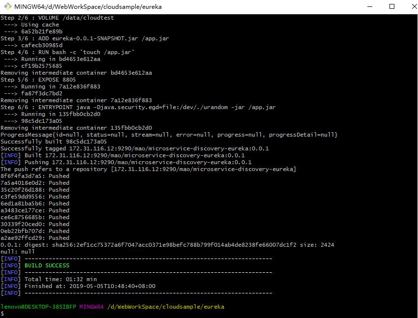 使用docker-maven-plugin来构建镜像成功