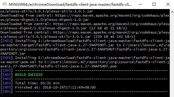 编译打包FastDFS-java-client