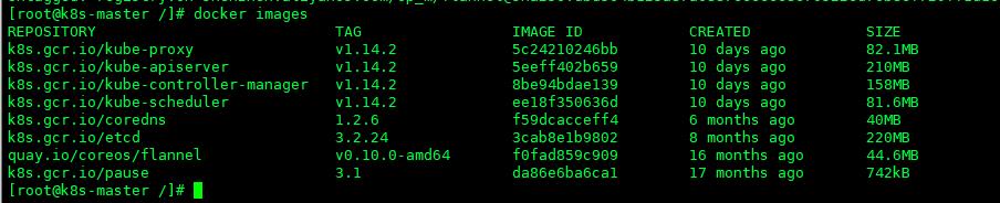 加完tag完成之后的镜像文件