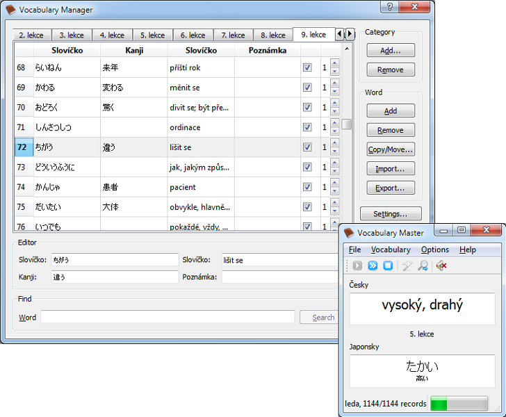 Vocabulary Master 1.4.899 Screen shot