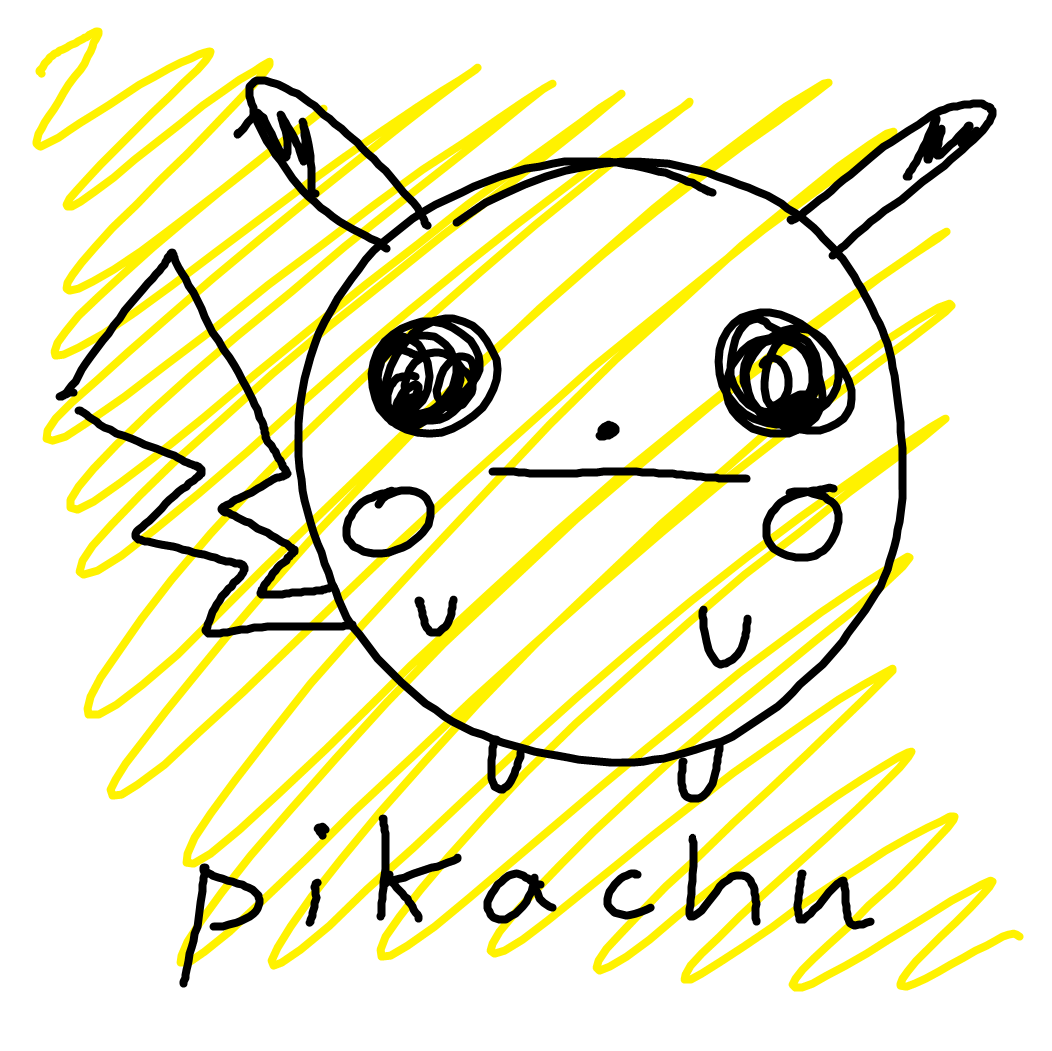 A hand-drawn image of the Pokemon Pikachu