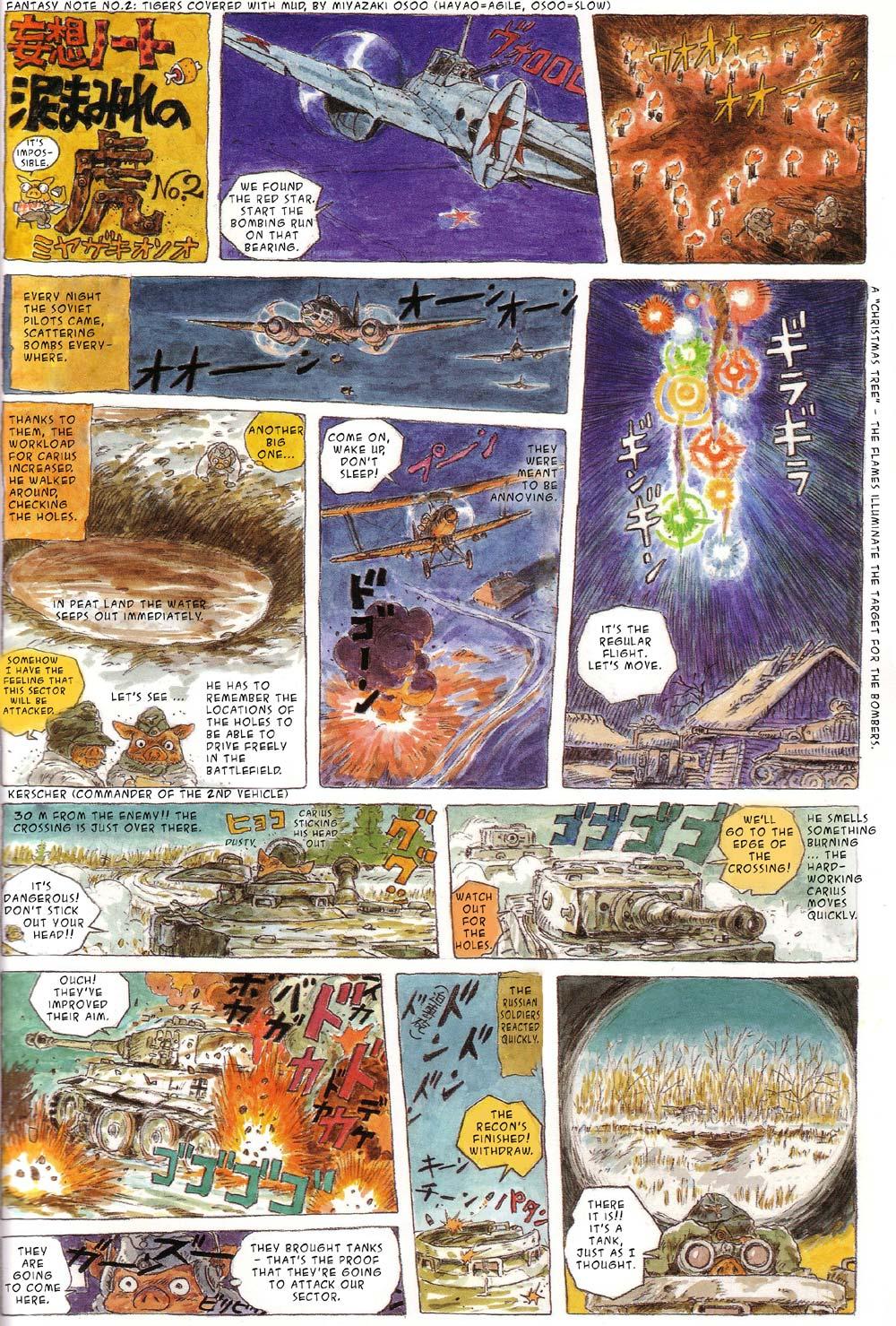 miyazaki comic