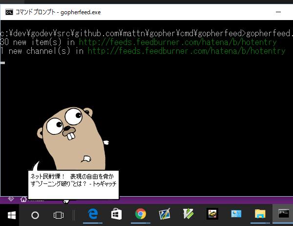 Cmd Chat Room Windows
