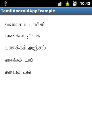 Tamil fonts in Android - Stack Overflow