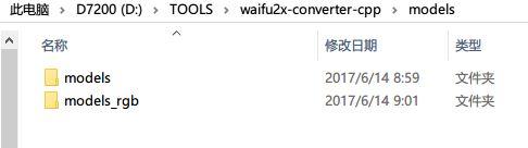 Github Maz 1 Waifu2x Gui Waifu2x Gui Written In Ahk