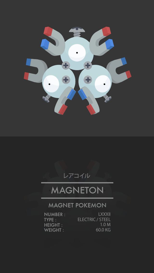 magneton_by_weaponix-d800elu.png