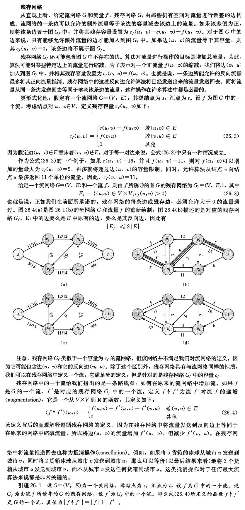graph-7