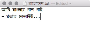 Bangla in Text Editor