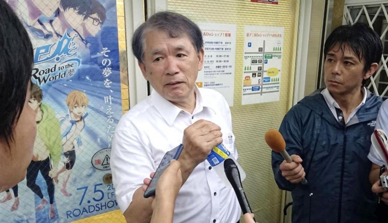 Presiden Kyoto Animation Pertimbangkan Untuk Menghancurkan Bangunan Studio 1