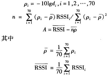 计算p0、n