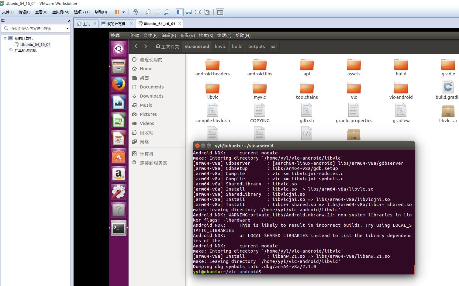vlc-android-lib 3 0 0-2 1 0 几乎支持所有格式文件的播放- 未来
