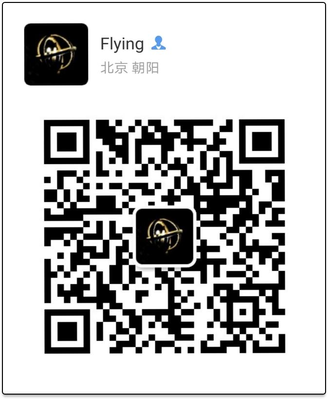 Flying 微信