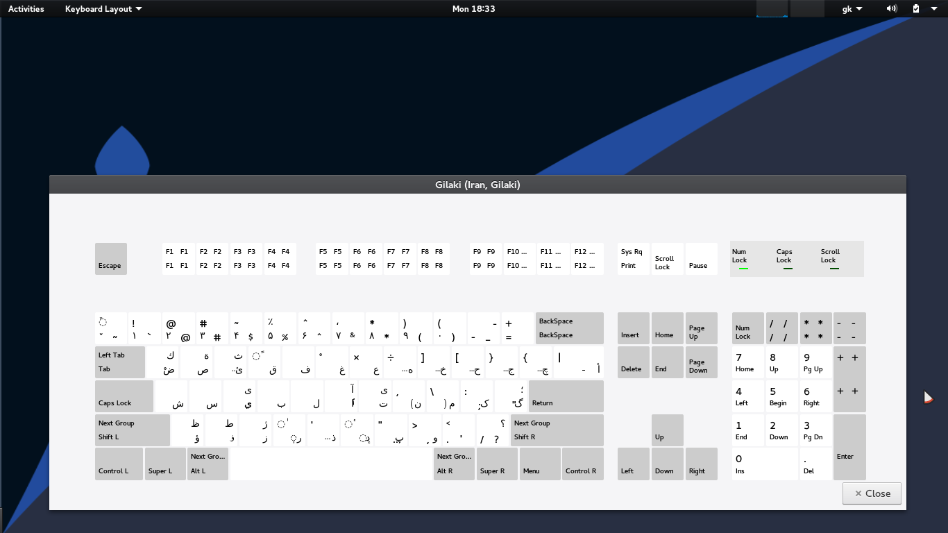 Gilaki language keyboard layout for linux screenshot