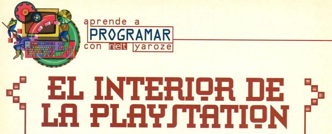El Interior de la Playstation