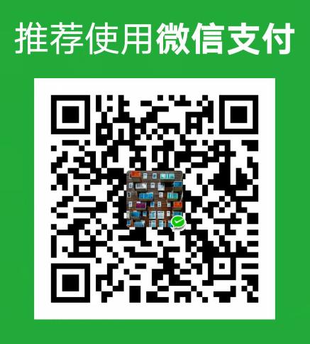 图-1:weixin