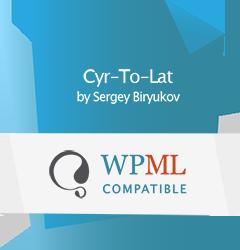 WPML Certificate