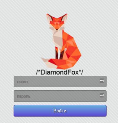 DiamondFox
