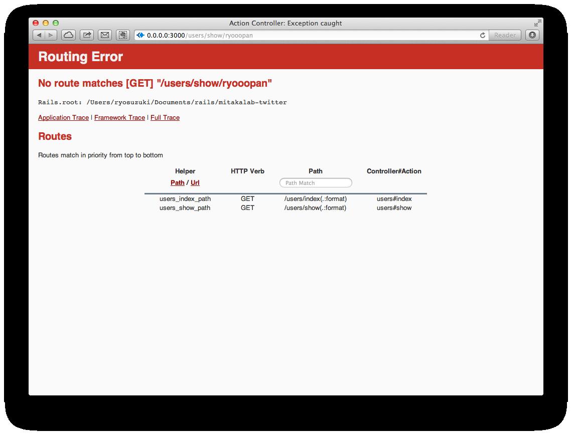 Ruby On Railsをはじめよう Mitakalab