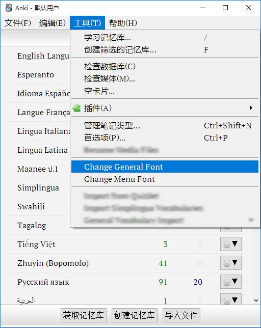 Force Custom Font Extended (v2 4 2) - AnkiWeb