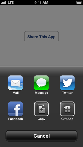 MDMGiftAppActivity Screenshot