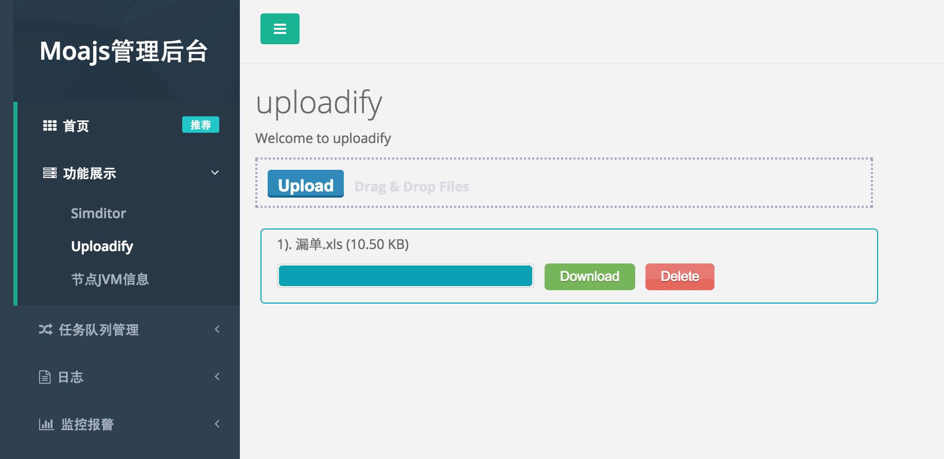 wiki upload file