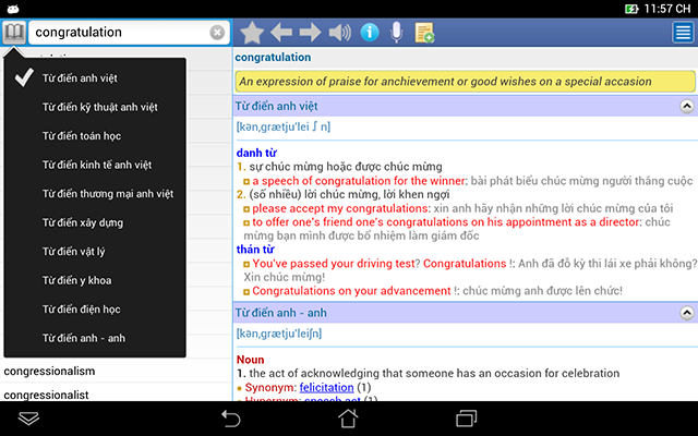 http://mobilesoftvn.net - MDictPro - English Vietnamese Dictionary - All in one - User interface