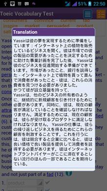 http://mobilesoftvn.net - English Vocabulary - TOEIC Vocabulary - English Vocabulary Daily - TOEIC Vocabulary Daily - User interface