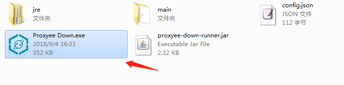 Proxyee-down - 百度网盘全平台满速下载神器,还带有IDM的全网嗅探功能!(替代PanDownload)