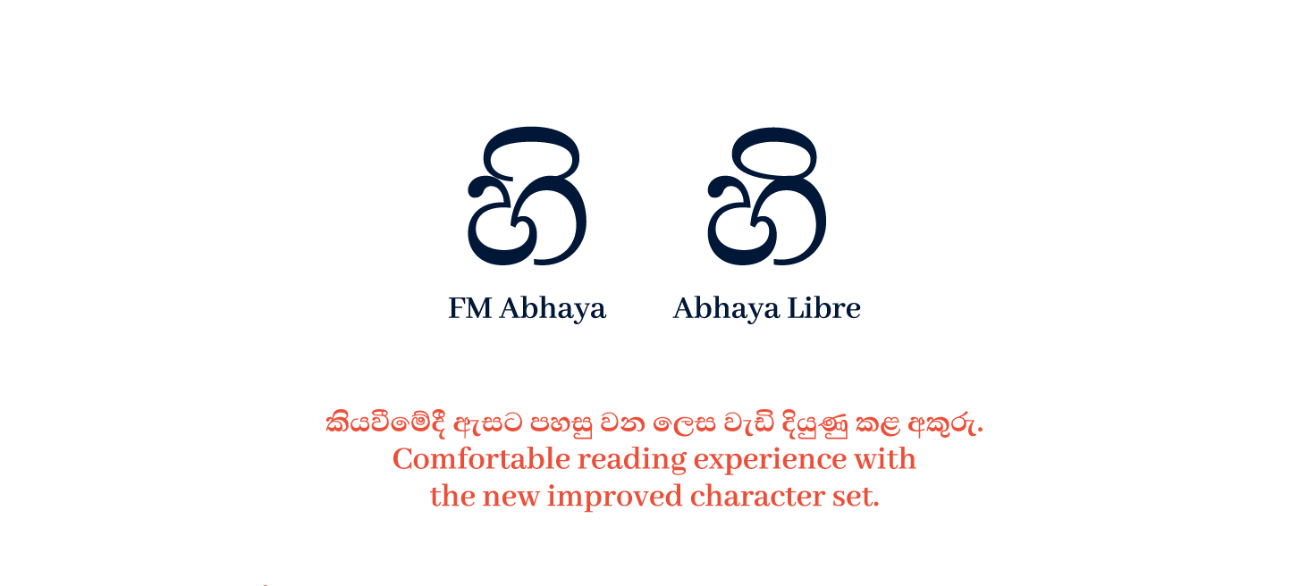 GitHub - mooniak/abhaya-libre-font: අභය ලිබ්රේ අකුරු