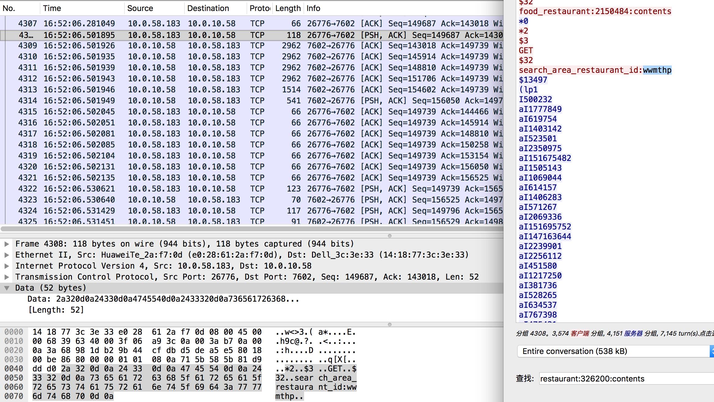 redis response 需要 TCP 分包发送时对 packetbeat 分析的影响