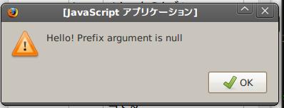 hello dialog with no prefix argument