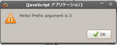 hello dialog with prefix argument 3